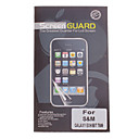 Professional Clear Anti-Glare LCD Screen Guard Protector for Samsung Galaxy Exhibit T599
