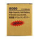 2850mAh High-Capacity Cell Phone Battery Golden for Samsung Galaxy i9300
