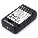 3.7V 2500mAh Battery and USB Charger for Samsung Galaxy S3 I9300