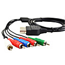 Buy Component Audio Video HDTV AV Cable Microsoft Xbox Old Generation Console