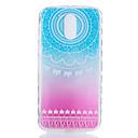 Buy Motorola Moto G4 Plus Case Cover Dream catcher Pattern Back Soft TPU