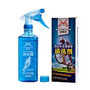 기름을 청소 MYSENLAN 자전거 전용 자전거 고품질 체인