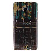 용 삼성 갤럭시 케이스 패턴 케이스 뒷면 커버 케이스 깃털 TPU Samsung Grand Prime