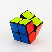 Cubo de rubik YongJun Cubo velocidad suave 2*2*2 Velocidad Nivel profesional Cubos Mágicos