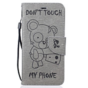 용 아이폰7케이스 / 아이폰6케이스 / 아이폰5케이스 지갑 / 카드 홀더 / 스탠드 / 엠보싱 텍스쳐 / 패턴 케이스 풀 바디 케이스 카툰 하드 인조 가죽 Apple아이폰 7 플러스 / 아이폰 (7) / iPhone 6s Plus/6 Plus /