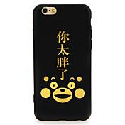 Para el iphone 7 7 de la manzana más el tpu suave 6s de la historieta del caso de la contraportada del patrón de la cubierta del caso más