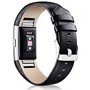 가죽 클래식 버클 용 핏빗 손목 시계