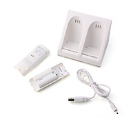 Dual Charging Station + Batteries for Wii (White)