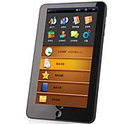 """7 tela de toque """"leitor de livro eletrônico HD Media Player w / rádio FM e memória de 4GB"""