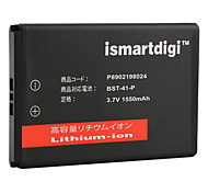 iSmart 1550mah batterie pour Sony Ericsson Xperia 1, xperia x2, xperia x10
