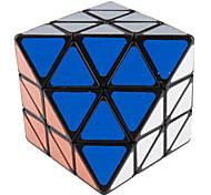 Octahedron UFO Puzzle Cube (Random Colors)