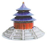 DIY Paper 3D Puzzle Temple of Heaven (115pcs, No.2803-C)