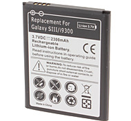 Rechargeable Lithium Battery Replace Samsung Galaxy SIII i9300 (3.7v, 2300 mAh)