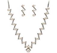 meravigliosa strass ceco con il set di nozze gioielli placcati in lega, tra collana e orecchini