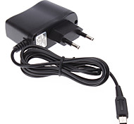 AC Power Adapter für Nintendo DS / Nintendo 3DS (EU)