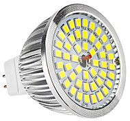 MR16 6W 48x2835SMD 580-650LM 5800-6500K Natural White Light LED Spot Bulb (12V)