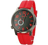 Men's Black Dial Silicone Analog Quartz Wrist Watch (Assorted Colors)