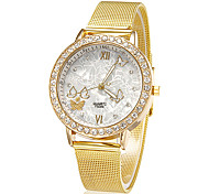 Women's Watch Fashion Diamante Butterfly Pattern Dial