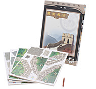 48 Piece DIY Paper 3D Puzzle the Great Wall