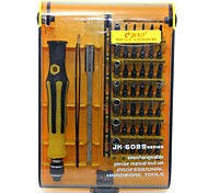 45-in-1  Computer Phone Professional Maintenance Hardware Tools Sets