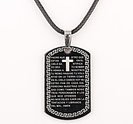 Personalized Gift  Square   Christian Pattern   Engraved Necklace