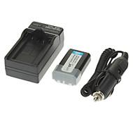 ismartdigi 800mAh batería de la cámara cargador + Car para NIKON COOLPIX 880 885 995 990 4500 5400 5700 KONICA MINOLTA NP-800