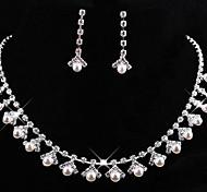свадьба жемчуг элегантный rhinetone Crytal серьги& ювелирные изделия ожерелья и др