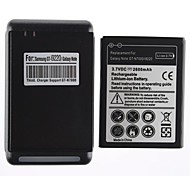 2600mAh Battery and USB Charger for Samsung Galaxy Note GT-N7000/i9220