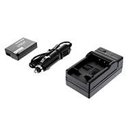 ismartdigi-Pana DMW-BLD10E 1010mah,7.3V Camera Battery+Car charger for Panasonic GX1 GF2 G3 DMW-BLD10 BLD10E