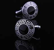 Classic Black and Silver Mens Cufflinks (1pair)