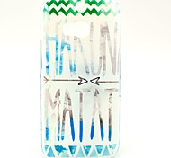 Tribal Teppich Hakuna Matata Muster Hülle für HTC One 2 M8