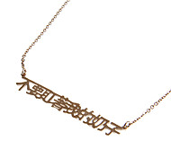 """Vintage Gold Plated Chinese Sentence """"Don't Stare At My Chest"""" Pendent Necklace(1 Pc)"""