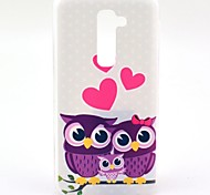 The Sleeping Owl Family Pattern Hard Case for HTC G2/D801 Magic