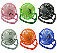 4 Inch USB Ultra-quiet Fan (Assorted Colors)