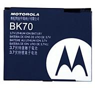 1100mAh Replacement Battery for Motorola NEXTEL BK70 IC402 IC502 IC602