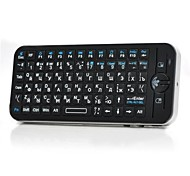 Ipazzport KP-810-16A Mini Wireless 2.4G 78-Key Russian + English Keyboard with Air Mouse -Black+Silver