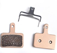 PODAY DS10 Cycling Metal Brake Lining Shoe