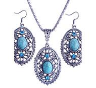 Lureme®Turkey Blue Tophus  Diamond Long Elliptical Pendant Necklaces and Earring Suit