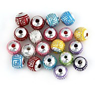 Fashionable Unisex Wall Pattern Spherical Plastic Beads DIY Accessories (20Pcs)(Color Random)