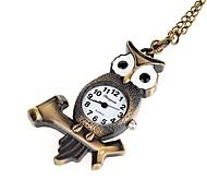 Retro Style Unisex Alloy Analog Quartz The Owl Shape Necklace Pocket Watch