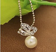 Love Is Your Sweet Lovely Temperament ShanZuan Butterfly Pearl Necklace