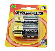 2pcs Nanfu LR14 One-time C 1.5V Alkaline Batteries Set