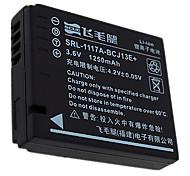 SCUD Camera Battery for Pansonic DMC-LX5 LX5GK DMC-LX7 LX7GK DMW-BCJ13E