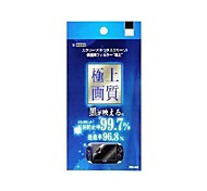 2 x Ultra Clear Screen Protector LCD Film Guard for PS Vita PSV