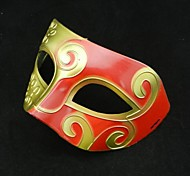 The High Quality Halloween Costume Party Mask(Random Color)