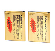 3.7v 4200mAh Durable Gold Cell Phone Battery for Samsung Galaxy Note2 N7100 with Charger(2 Batteries+1 Charger)