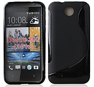 S линии ТПУ мягкий чехол для HTC Desire 310