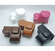Pajiatu PU Leather Camera Protective Carrying Case Bag Cover for Sony NEX-5R NEX-5T NEX-5TL 5R 5T 16-50mm Lens