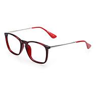[Free Lenses] TR-90 Hiking Full-Rim Retro Prescription Eyeglasses