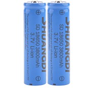3.7v sd shuangdi® 3800mah 18650 batería de iones de litio recargable (2pcs)